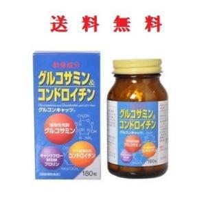 グルコンキャッツ 180粒 京都薬品ヘルスケア 送料無料|drug-yanagawa