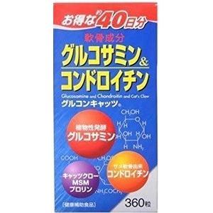 グルコンキャッツ 360粒 京都薬品ヘルスケア 送料無料!! 【メーカー直仕入れ商品】|drug-yanagawa