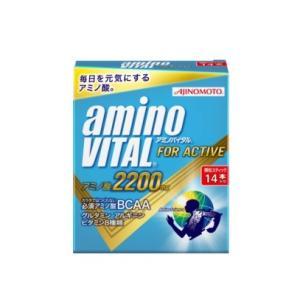 アミノバイタル 2200 14本入り|drug-yanagawa