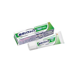 新ポリグリップ 無添加 40g|drug-yanagawa