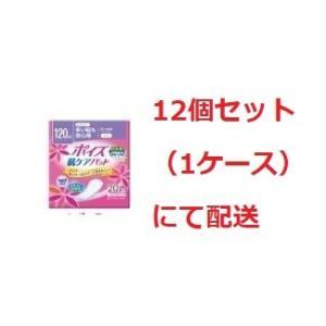 ポイズパッド レギュラー 20枚入 1ケース(12個入り) 日本製紙クレシア|drug-yanagawa