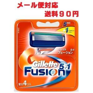 ジレット フュージョン5+1 替刃4個入り メール便対応商品 送料90円 代引き不可|drug-yanagawa