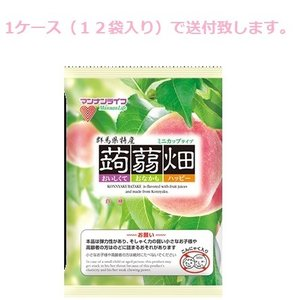 マンナンライフ 蒟蒻畑 白桃 25g×12個入り 1ケース(12袋入り) drug-yanagawa
