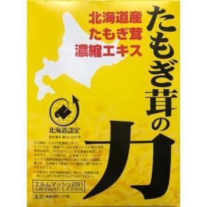 たもぎ茸の力 42ml×10袋|drug-yanagawa