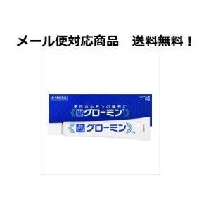 グローミン 10g 第1類医薬品 メール便対応商品 送料無料 大東製薬工業 ※要メール確認!※この商品は返信メールを頂いてから発送となります。 drug-yanagawa
