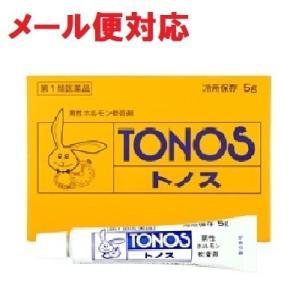 トノス 5g 第1類医薬品 メール便対応商品 大東製薬工業 ※要メール確認!※この商品は返信メールを頂いてから発送となります。 drug-yanagawa