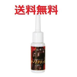 トノックジェル 10g 芳香園製薬|drug-yanagawa