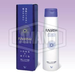 フワリズム・シャンプー 350ml 約1.5〜2ヶ月分|drug-yanagawa