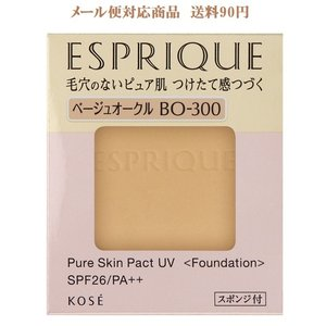 コーセー エスプリーク ピュアスキン パクト UV BO-300 ベージュオークル 9.3g (レフィル) メール便対応商品 送料90円|drug-yanagawa