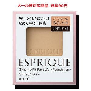 エスプリーク シンクロフィット パクト UV BO-310 ベージュオークル 9.3g メール便対応商品 送料90円|drug-yanagawa