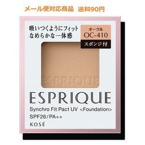 エスプリーク シンクロフィット パクト UV OC-410 オークル 9.3g メール便対応商品 送料90円|drug-yanagawa