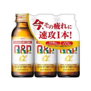 キューピーコーワαドリンク 100ml×3本パック 指定医薬部外品|drug-yanagawa