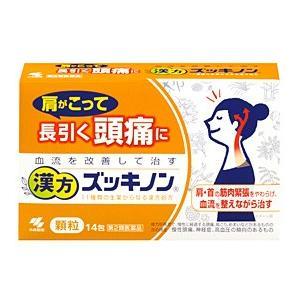 ・肩がこって頭痛が長引いたり、ぶり返すときの漢方薬です  ・11種類の生薬からなる漢方処方が、肩・首...