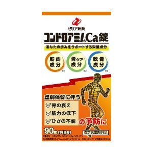 コンドロアミノCa(シーエー)錠 90錠 指定医薬部外品 ゼリア新薬工業 送料無料!!|drug-yanagawa