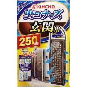 虫コナーズ 玄関用 250日用|drug-yanagawa