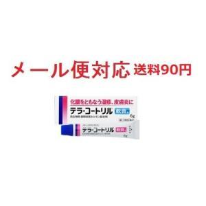 テラ・コートリル軟膏a 6g 指定第2類医薬品 メール便対応商品 送料90円 代引き不可