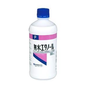 ●ハッカ油と混ぜて、ハッカ油スプレーや虫よけスプレーを作るときの材料として  水にも油にも溶ける無水...