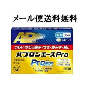 パブロンエースPro錠 36錠 指定第2類医薬品 大正製薬 メール便対送料無料