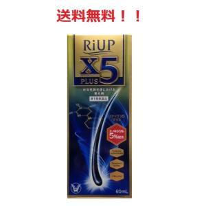商品特徴 リアップX5プラスは男性特有の頭皮環境に着目。 過剰な皮脂による頭皮環境の悪化に3つのポイ...