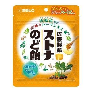 ストナのど飴 ハニーミント味 60g|drug-yanagawa