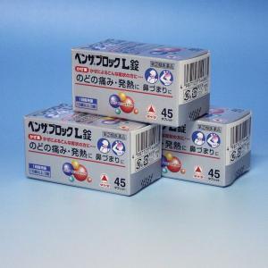 総合カゼ薬  ベンザブロックL 45錠 (錠剤) 3個セット    武田薬品工業