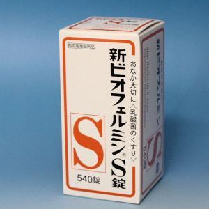新ビオフェルミンS錠   540錠  およそ 60日分  武田製薬    指定医薬部外品