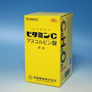 ビタミンC 「イワキ」 アスコルビン酸  原末 500g   岩城製薬