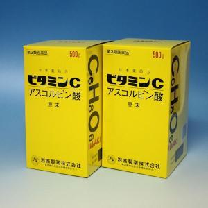 ビタミンC「イワキ」 アスコルビン酸  原末 お得500g×2箱セット   岩城製薬(イワキ)