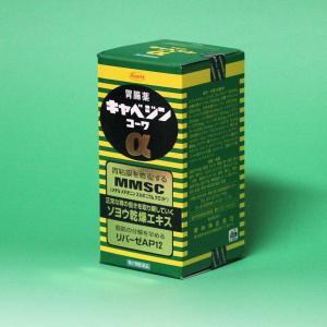 キャベジンコーワα 300錠 興和の関連商品5
