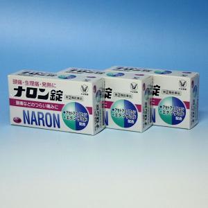 大正製薬  ナロン錠 24錠   解熱鎮痛薬  お得3箱セッ...