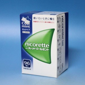 ニコレットクールミント 96個入り ガム剤(咀しゃく剤) 武田薬品工業