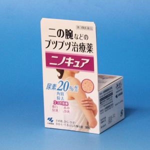 ●商品紹介  ●気になる二の腕などのブツブツを治せる、クリームタイプの塗り薬です ●ブツブツの原因で...