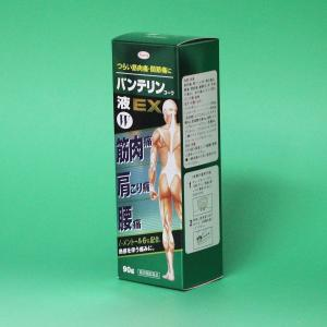 バンテリンコーワ  液 EX 90g 外用鎮痛・消炎薬(塗布薬) 興和  @送料無料
