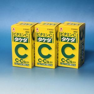 ビタミンCタケダ300錠 3箱セット  1日最大服用量中に ビタミンC2000ミリグラム 武田薬品