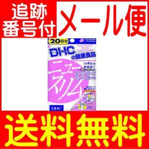 【メール便送料無料】DHC ニュースリム 80粒(20日分)|drug