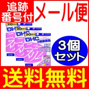 【3個セット】DHC ニュースリム 80粒(20日分)【メール便送料無料】|drug