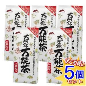 村田園 大阿蘇万能茶 選 400g x5袋セット