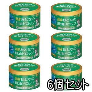 【6個セット】おとなの肝油ドロップ 120粒×6個 野口医学研究所|drug
