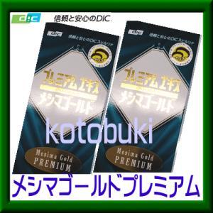 プレミアムエキス メシマゴールド500ml DICライフテック 2本セット|drug