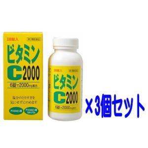 【第3類医薬品/3個セット】ファイミンC2000 330錠×3個セット【小型宅配便】|drug