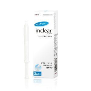 【膣洗浄器】インクリア 3本入(inclear)|drug