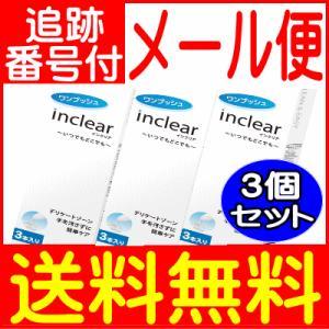 【3個セット】【膣洗浄器】インクリア 3本入(inclear)【メール便送料無料/3個セット】|drug
