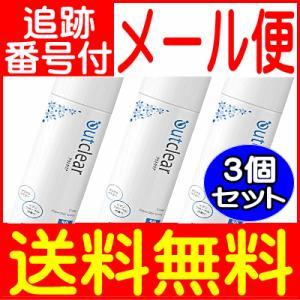 【3個セット】アウトクリアケア パウダースプレー 50g 【メール便送料無料/3個セット】 drug