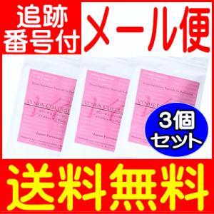 【3個セット】ヴィーナスコラーゲン 8粒X5包 パウチ【メール便送料無料/3個セット】|drug