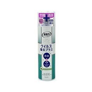 トイレの消臭力スプレー ウイルス除去プラス フレッシュグリーン  280mL エステー|drug