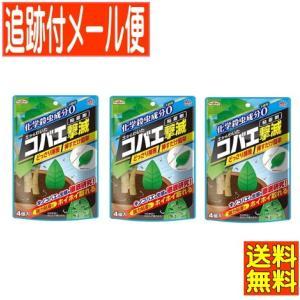 【3個セット】アースガーデン コバエ撃滅粘着剤 4個入【メール便送料無料/3個セット】|drug