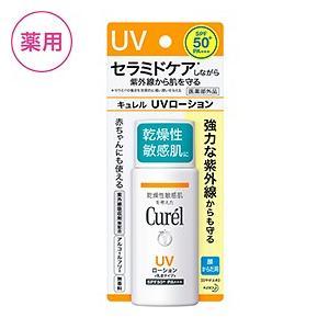 セラミドケア*1しながら紫外線から肌を守る。  強力な紫外線からも守る、乳液タイプ。  紫外線をしっ...