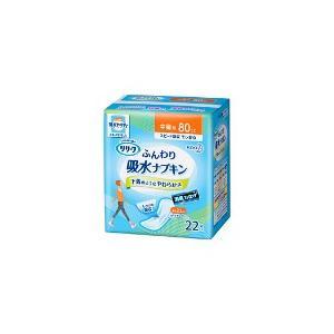 リリーフ ふんわり吸水ナプキン 中量用80cc 22枚入|drug