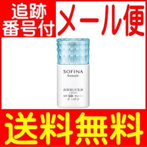 ソフィーナボーテ 高保湿UV乳液(美白) さっぱり 30ml SPF50+ PA++++ 【メール便送料無料】|drug