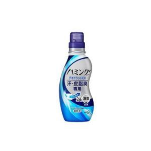 花王ハミングファイン デオドラントEX スパークリングシトラスの香り 540ml 本体|drug